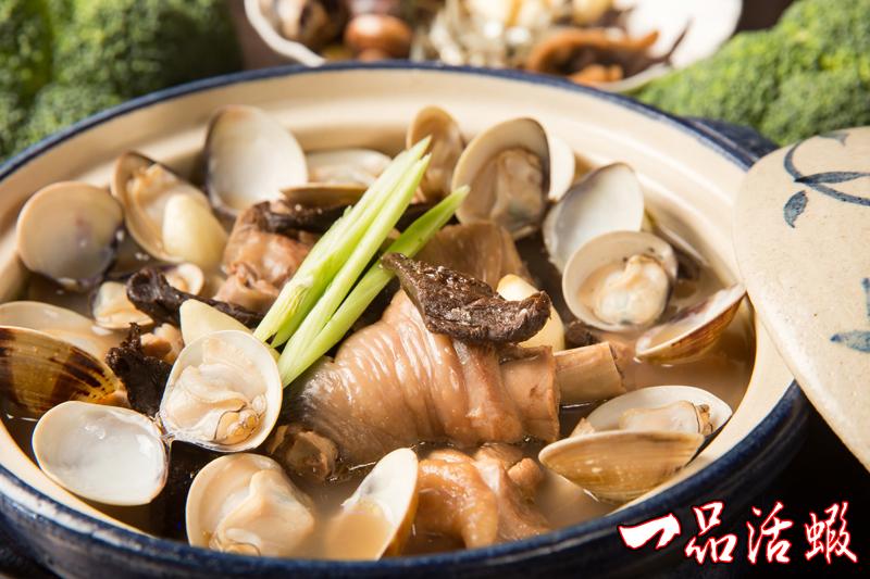陳年老菜圃雞湯 (1)