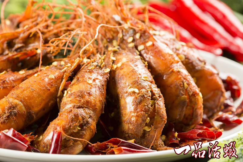 香辣蝦 (1)